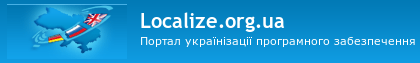 Український софт - понад усе