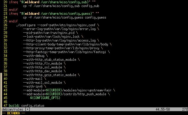 Включення модуля в компіляцію Nginx