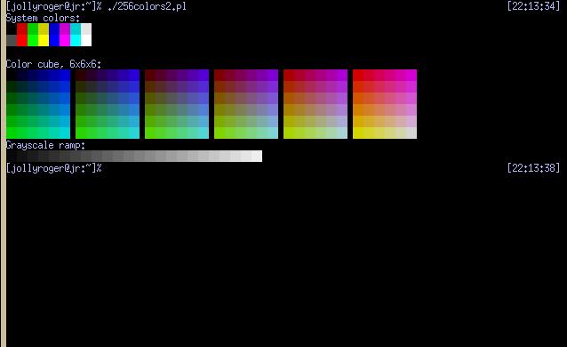 rxvt-unicode з підтримкою 256 кольорів