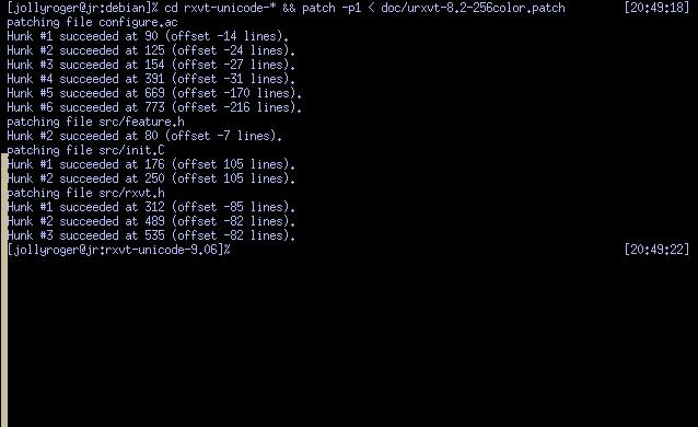 Накладання латки на джерельний код urxvt